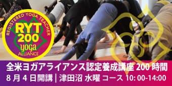 RYT200津田沼バナー